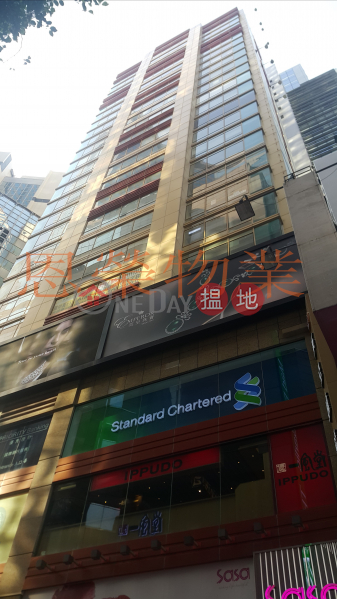 TEL 98755238, Emperor Watch And Jewellery Centre 英皇鐘錶珠寶中 Rental Listings | Wan Chai District (KEVIN-8365407760)