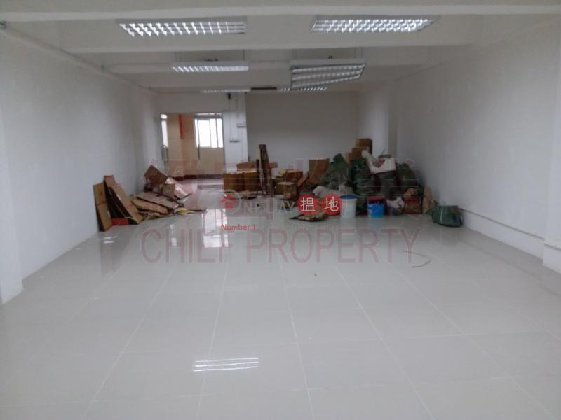 Property Search Hong Kong | OneDay | Industrial, Rental Listings | SAN PO KONG