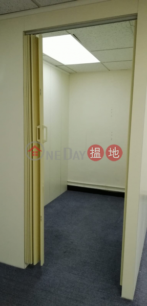 Furnished Office in Nan Fung Commercial Centre | Nan Fung Commercial Centre 南豐商業中心 Rental Listings
