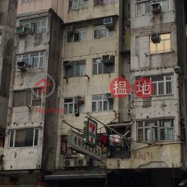 23 Mong Kok Road|旺角道23號