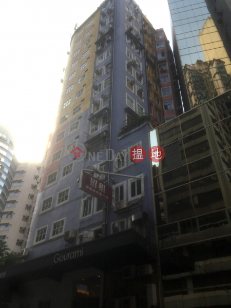 Chung Wui Mansion (Chung Wui Mansion) Wan Chai|搵地(OneDay)(1)