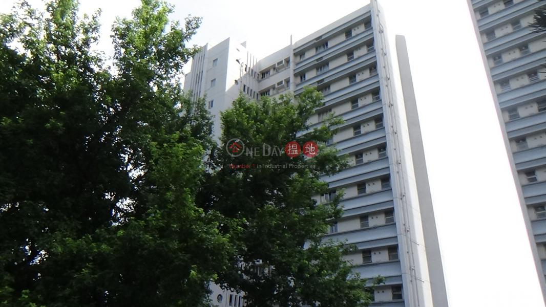 譚益芳樓2座 (Tam Towers Block 2) 薄扶林|搵地(OneDay)(2)