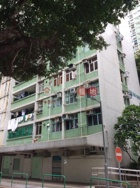 Lower Wong Tai Sin (1) Estate - Lung Wah House Block 7 (Lower Wong Tai Sin (1) Estate - Lung Wah House Block 7) Wong Tai Sin|搵地(OneDay)(3)