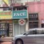 時勝大廈 (Chee Sing Building) 油尖旺廟街123號 - 搵地(OneDay)(3)