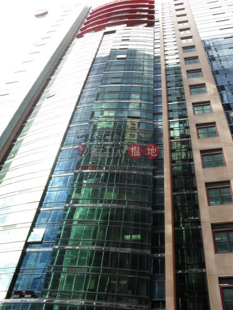 訊科中心|觀塘區訊科中心(Infotech Centre)出租樓盤 (LCPC7-1665594784)_0