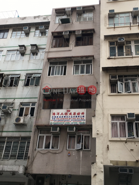 基隆街209號 (209 Ki Lung Street) 深水埗|搵地(OneDay)(1)