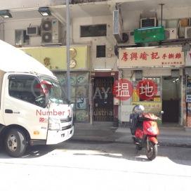 4-6 Poplar Street,Prince Edward, Kowloon