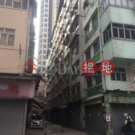 4 Wan Lok Street,Hung Hom, Kowloon