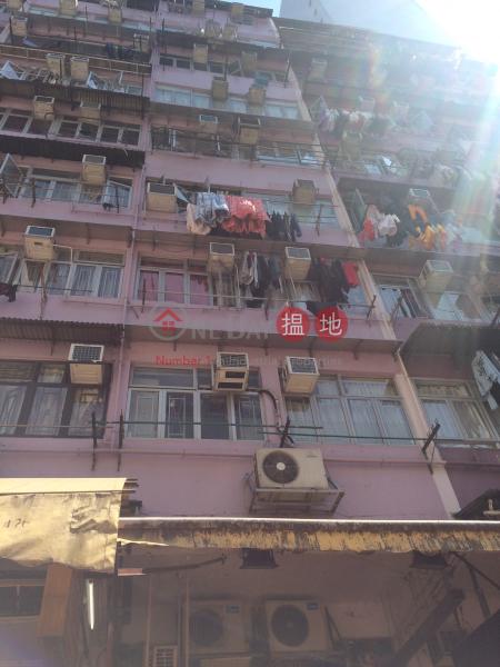 雅緻樓 (Nga Chi Building) 荃灣東|搵地(OneDay)(2)