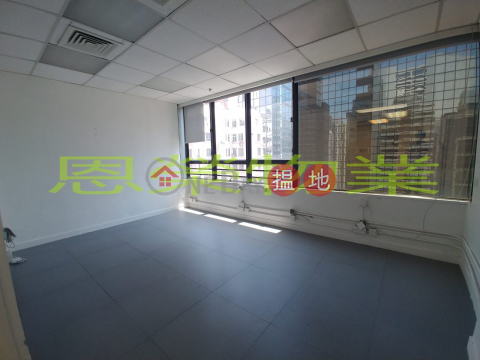 TEL 98755238|Wan Chai DistrictProsperous Commercial Building(Prosperous Commercial Building)Rental Listings (KEVIN-5419165207)_0