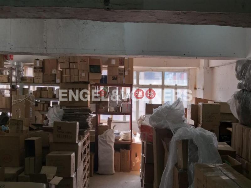 Hong Kong Industrial Building Please Select Residential Rental Listings HK$ 36,000/ month