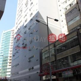 Technology Plaza,Tsuen Wan West, New Territories