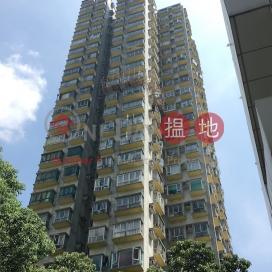 Block 6 Tai Po Centre Phase 4,Tai Po, New Territories