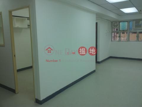 寶康中心 觀塘區寳康中心(Po Hong Centre)出租樓盤 (maggi-03063)_0