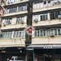 Caroline Hill Court (Caroline Hill Court) Wan Chai DistrictCaroline Hill Road3-15號 - 搵地(OneDay)(1)