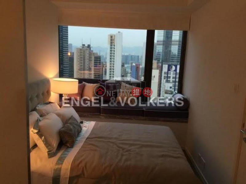 The Pierre | Please Select Residential | Rental Listings HK$ 30,000/ month