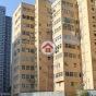 振業工廠大廈 (Chen Yip Industrial Building) 觀塘區勵業街5號|- 搵地(OneDay)(1)