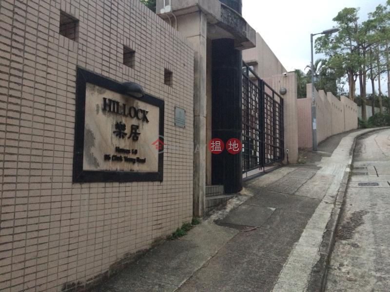 Hillock (Hillock) Sai Kung|搵地(OneDay)(4)