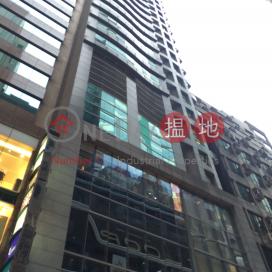 Somptueux Central,中環, 香港島
