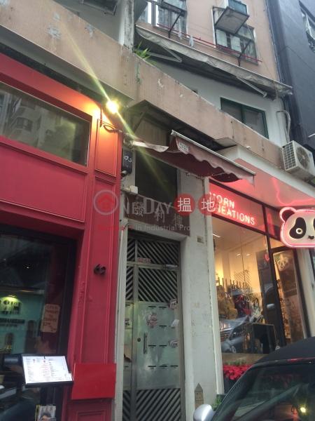 Fat Li Mansion (Fat Li Mansion) Soho|搵地(OneDay)(2)