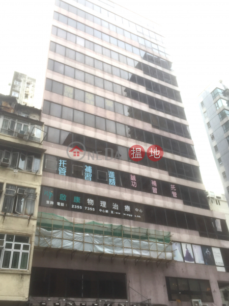 Yun Tat Commercial Building (Yun Tat Commercial Building) Hung Hom|搵地(OneDay)(5)