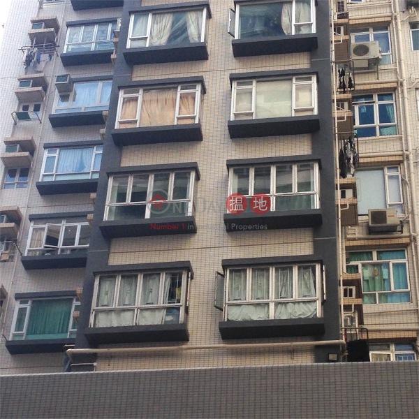 Lok Moon Mansion (Lok Moon Mansion) Wan Chai|搵地(OneDay)(2)