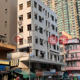 Shun King Building,To Kwa Wan, Kowloon