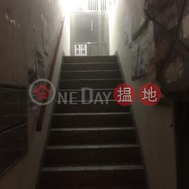 Wing Cheung Building,Sheung Wan, Hong Kong Island