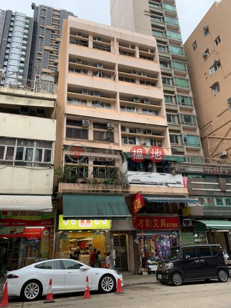 Wing Kin Building (Wing Kin Building) To Kwa Wan 搵地(OneDay)(1)