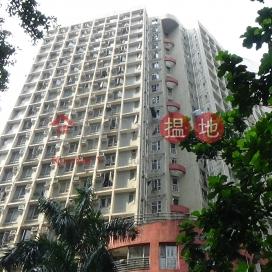 華愛樓 利嘉閣,薄扶林, 香港島
