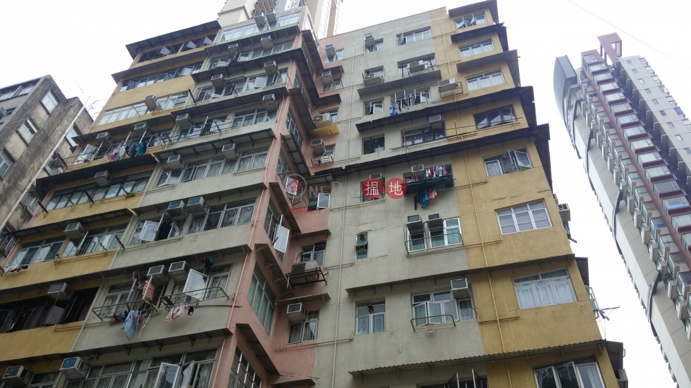 Bedford Mansion (Bedford Mansion) Tai Kok Tsui|搵地(OneDay)(2)