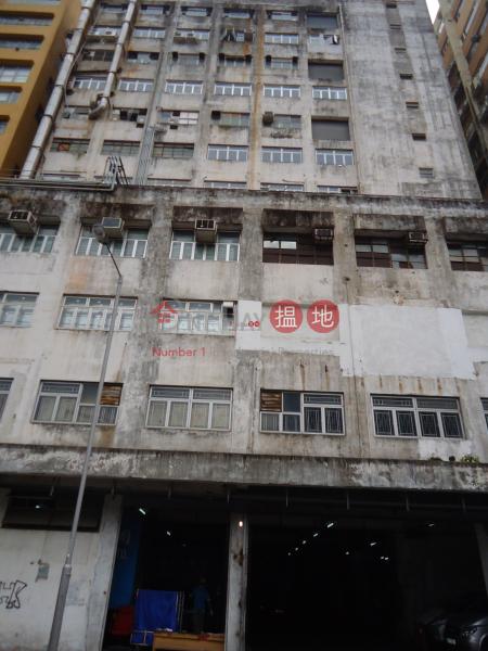 勝利工業大廈|南區勝利工廠大廈(Victory Factory Building)出租樓盤 (info@-04035)