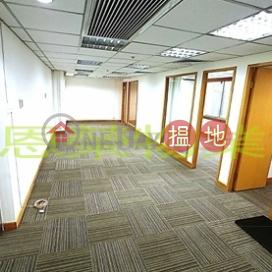 灣仔-天廚商業大廈|灣仔區天廚商業大廈(Tien Chu Commercial Building)出租樓盤 (KEVIN-7018466336)_0