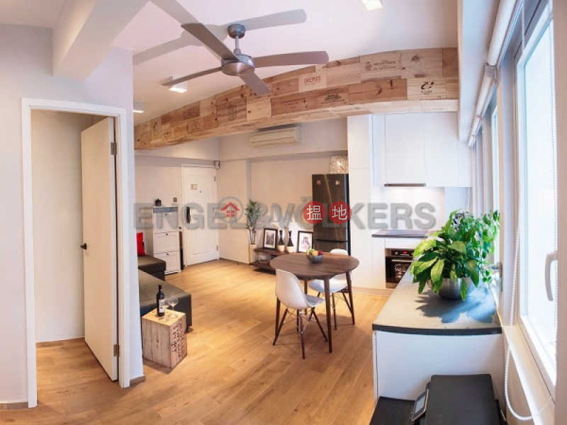1 Bed Flat for Sale in Sheung Wan, Nam Pak Hong Building 南北行大廈 Sales Listings | Western District (EVHK41986)