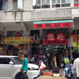 基隆街312-314號,深水埗, 九龍
