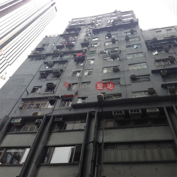 保如大廈 (Paul Yee Mansion) 灣仔|搵地(OneDay)(3)