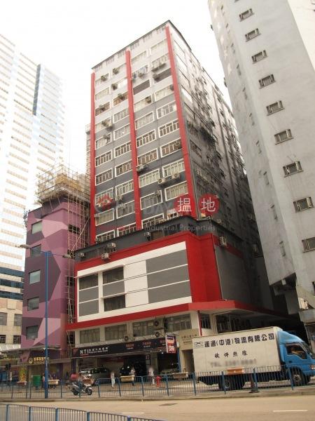 Draco Industrial Building (Draco Industrial Building) Kwun Tong|搵地(OneDay)(1)