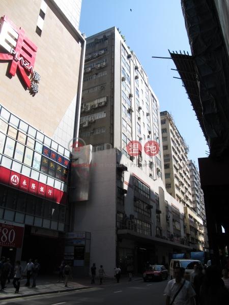 華成工商中心 (Wah Shing Centre) 觀塘|搵地(OneDay)(4)
