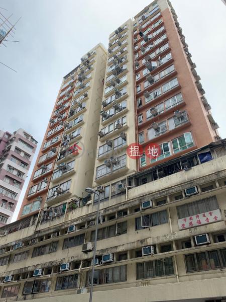 Golden Mansion (Golden Mansion) Hung Hom|搵地(OneDay)(1)
