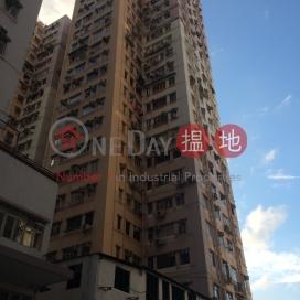 聯吉大樓,堅尼地城, 香港島