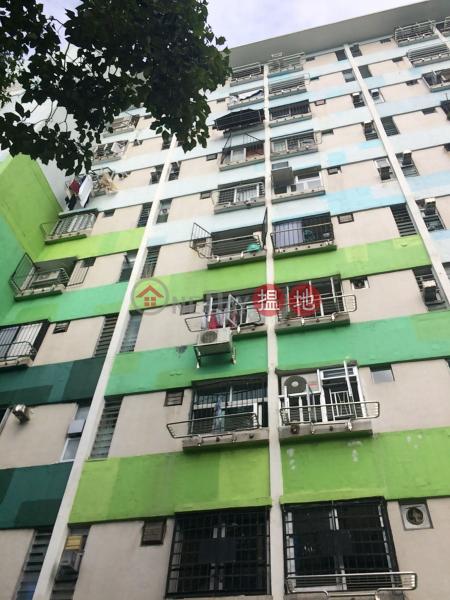 南山邨南堯樓 (Nam Yiu House, Nam Shan Estate) 石硤尾|搵地(OneDay)(1)