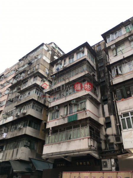 福華街93A號 (93A Fuk Wa Street) 深水埗|搵地(OneDay)(2)