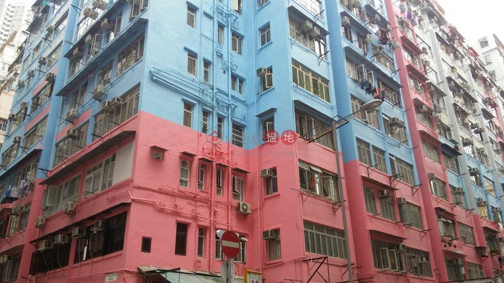 Chung Mei Building (Chung Mei Building) Tai Kok Tsui|搵地(OneDay)(3)