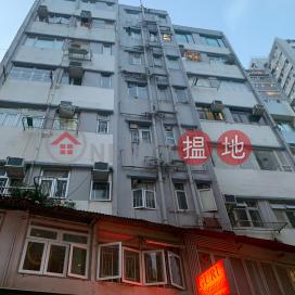大利樓,蘇豪區, 香港島