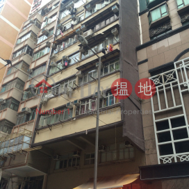 98-100 Chun Yeung Street,North Point, Hong Kong Island