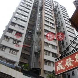 高陞大廈,上環, 香港島