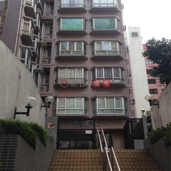 Tower 1 Hoover Towers (Tower 1 Hoover Towers) Wan Chai|搵地(OneDay)(2)