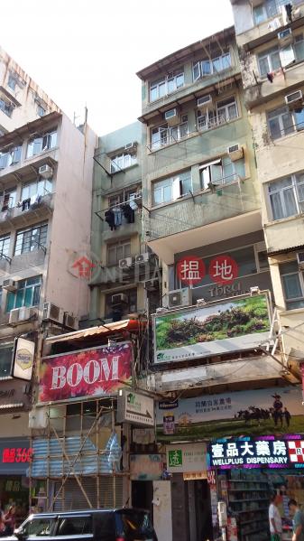 珍寶樓 (Chun Po House) 旺角|搵地(OneDay)(1)
