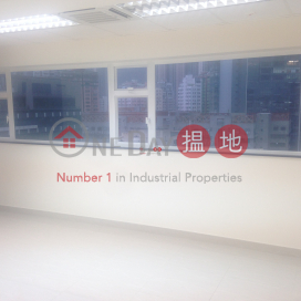 HOOVER INDUSTRIAL BUILDING|Kwai Tsing DistrictHover Industrial Building(Hover Industrial Building)Rental Listings (tbkit-03015)_0