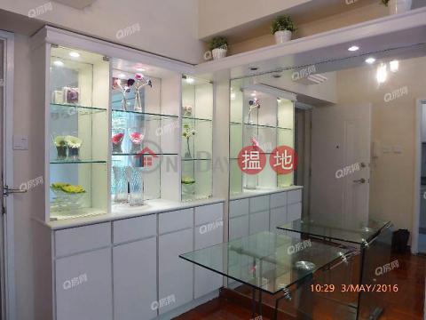 Scenecliff   2 bedroom Low Floor Flat for Rent Scenecliff(Scenecliff)Rental Listings (XGGD687600244)_0
